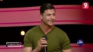 Dima Labes مهيب يقلد قراء القرأن الكريم Comedieclub MP3