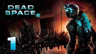 Dead Space 2 прохождение часть 1