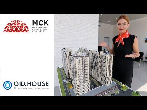 Интервью с директором Московской Строительной Компании (МСК)