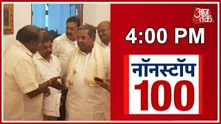 Congress-JDS MLAs To Meet Governor At 5 PM; Will Seek Permission To Form Govt | Nonstop 100