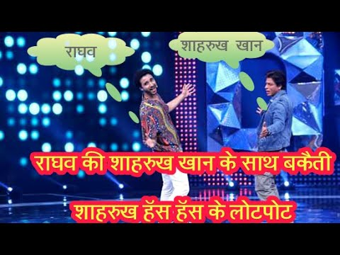 Dance+3 new promo upcoming episode | Raghav doing musti with Shahrukh khan | live from set