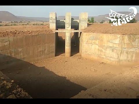 केन नदी बाँध परियोजना बहा ले जा रही है पन्ना जिले के कई घर