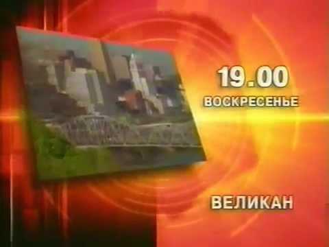 Последние новости в азербайджан