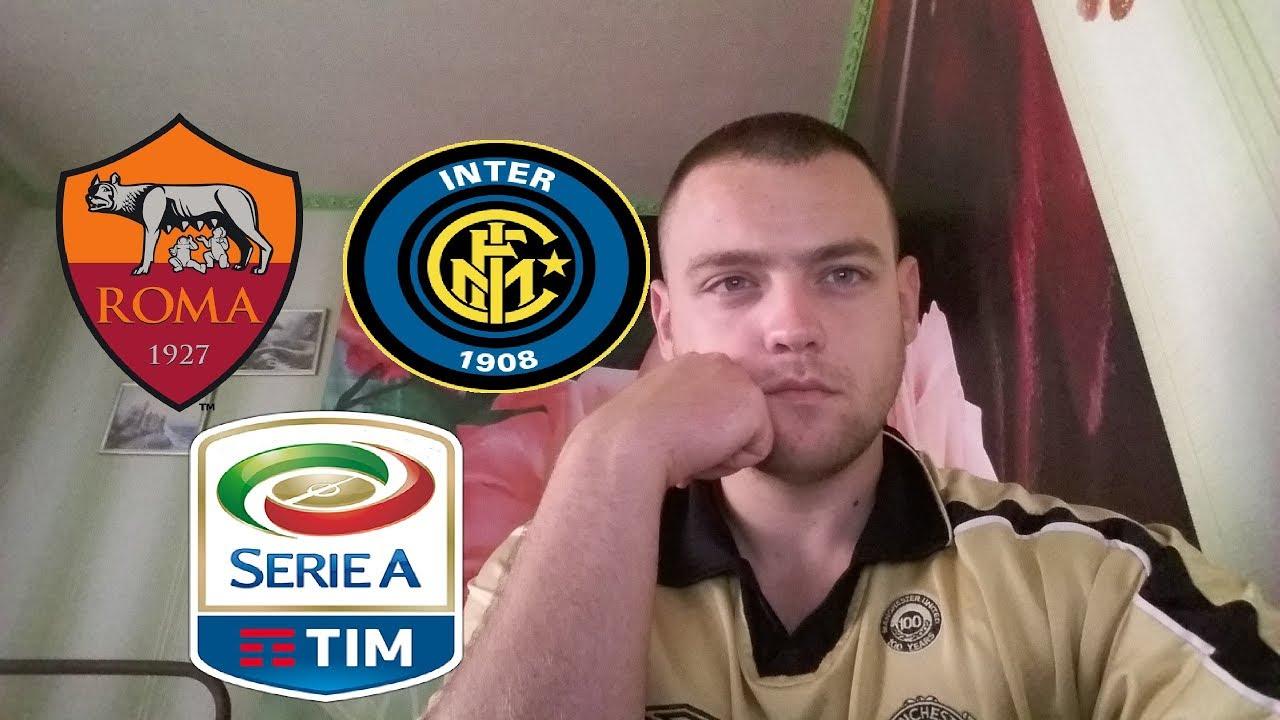 Прогноз на матч Рома - Интер