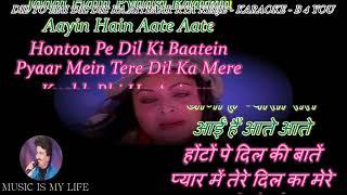 Dil To Hai Dil - Karaoke With Scrolling Lyrics Eng. & हिंदी