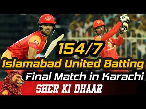 Islamabad United Batting | PSL Final in Karachi | Islamabad United Won By 3 Wickets | HBL PSL 2018