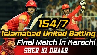 Islamabad United Batting | PSL Final in Karachi | Islamabad United Won By 3 Wickets | HBL PSL 2018