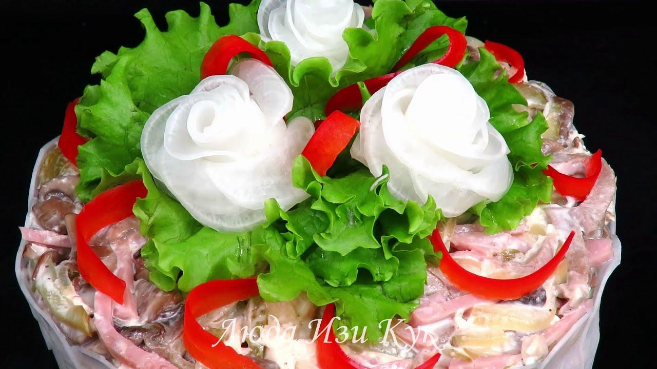 НОВИНКА Обалденный Мясной салат ФАВОРИТ на НОВОГОДНИЙ СТОЛ 2021  вкусно красиво Люда Изи Кук салаты