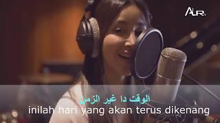 Gambar cover Meraih Bintang (Arab Version) | الحلم حان -l Asian Games 2018 / lirik Arab dan Terjemahan