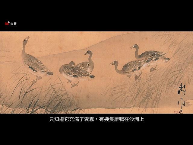 «Мультимедийный музей» - (выпуск 8) пейзажи Даньшуя кисти Сэигаи Киноситы