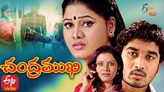 Chandramukhi | 19th February 2021 | Full Episode 42 | ETV Plus