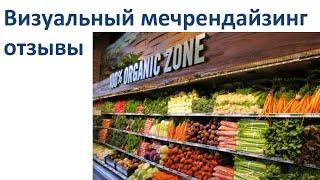 видео Бизнес-школа SRC (Москва) – курсы, семинары, тренинги, обучение