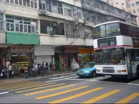 Old Music & Old Places of Kowloon.九龍好地方行快d. ホンコン中古pop & 九龍写真wmv