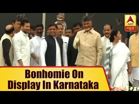 Bengaluru: Opposition's Bonhomie On Display In Karnataka During HD Kumaraswamy's Swearing | ABP News