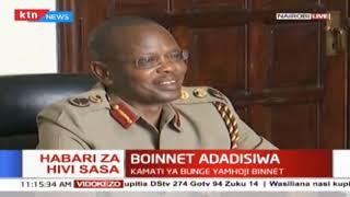 Kamati ya Bunge yamhoji inspekta mkuu wa polisi Joseph Boinnet