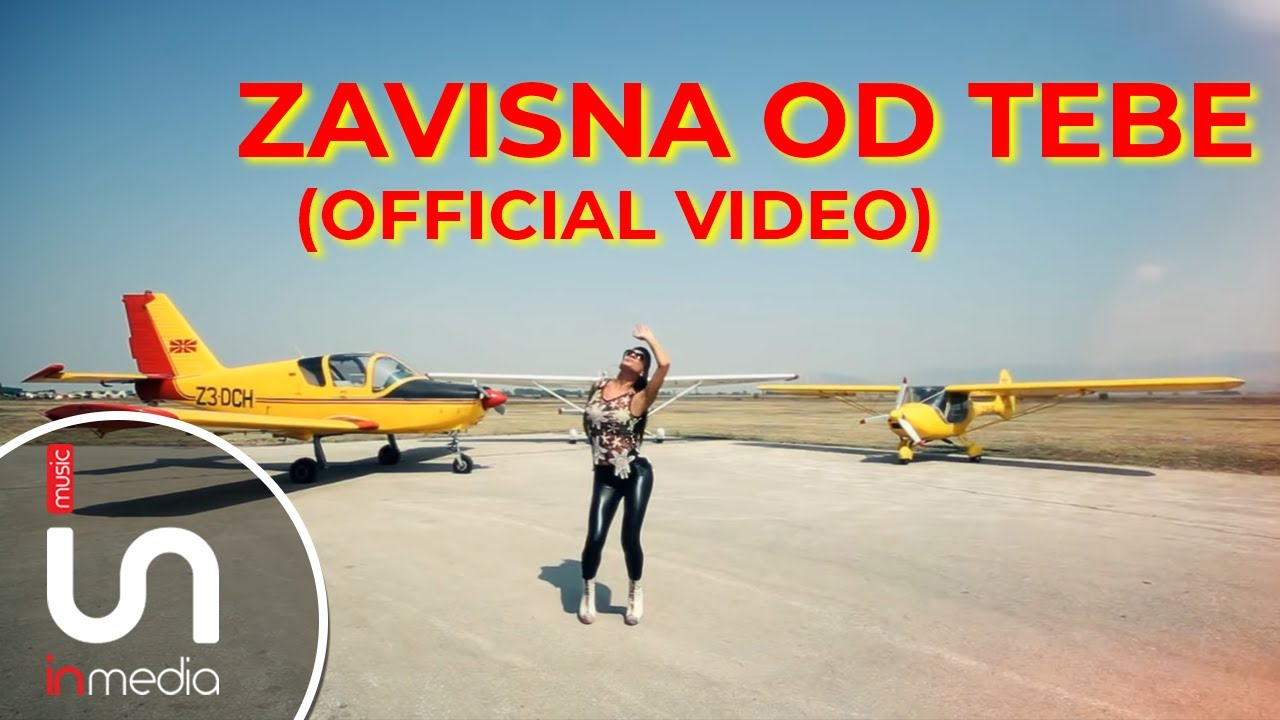 Suzana Gavazova - Zavisna od tebe (Official Video)