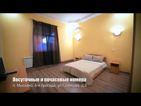 """Гостиница с сауной  """"Анна"""" г Новороссийск"""