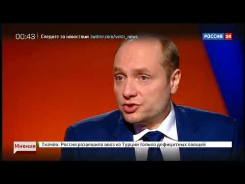 """""""Мнение"""": Александр Галушка о развитии Дальнего Востока"""