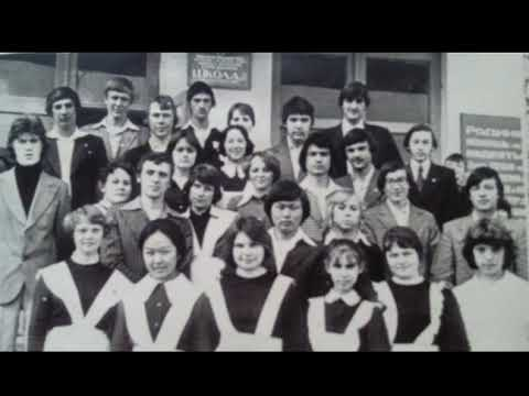 Наша память ! 10 класс , Школа 52 ! КСК ! Чита, Забайкальский Край !