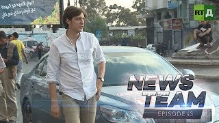 News Team: return to Russia (E43)