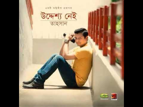 Download Uddeshsho Nei Tahsan।উদ্দেশ্য নেই।tahsan best song