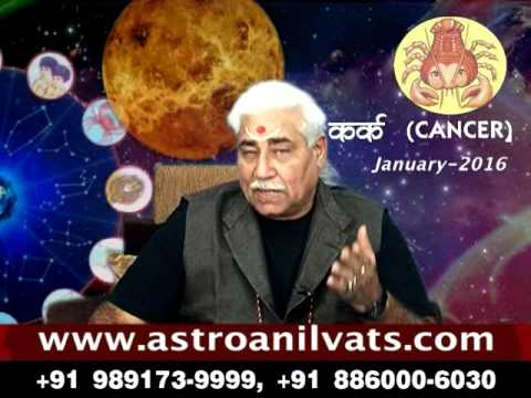 cancer monthly astro predictions for january 2016 analysis by aacharya anil vats ji youtube. Black Bedroom Furniture Sets. Home Design Ideas