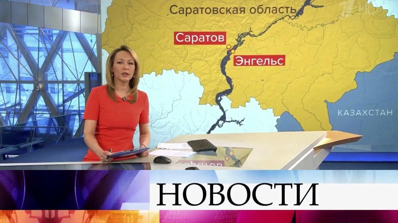 Выпуск новостей в 12:00 от 20.05.2020