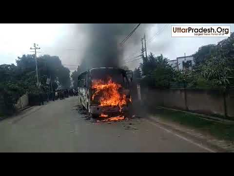 Dalit LLB Student murder case bus burned by protesters in Allahabad, Uttar Pradesh