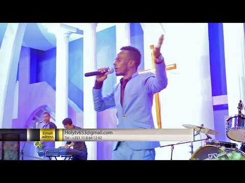PROPHET BELAY : ( GUDA DHA MAQQAN KEE ) OROMIC AMAZING WORSHIP WITH SINGER GUTU SHIFERAW