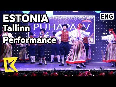 【K】Estonia Travel-Tallinn[에스토니아 여행-탈린]시청 광장에서 펼쳐진 공연/Traditioal Dance/City Hall/Town Hall