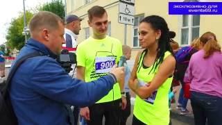 Тверской марафон 4 сентября 2016 год #бегуирадуюсь