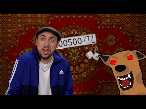 +100500 Дэйли - Ла-Ла Пёс