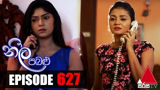 Neela Pabalu - Episode 627 | 26th November 2020 | Sirasa TV Thumbnail