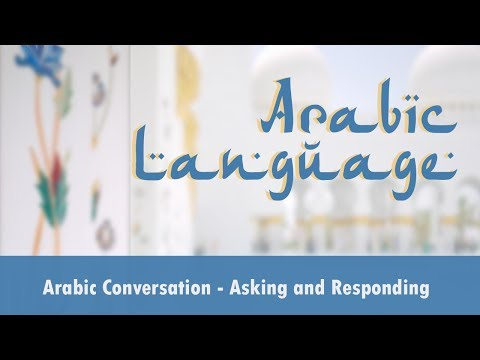 Arabic Conversation | Asking and Responding | Countries name | Nationalities