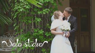 Свадебное кино. Саша и Аня