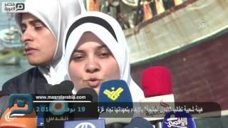 مصر العربية | هيئة شعبية تطالب