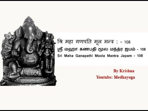 Ganapathi Mantra In Tamil Pdf Free