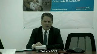 UN Relief and Works Agency for Palestine Refugees in the Near East (UNRWA) - Press Conference