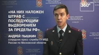 57 нелегальных мигрантов обнаружили в Павловском Посаде