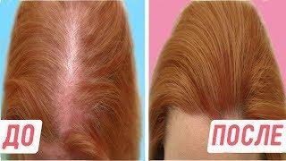 видео Как сделать волосы гуще