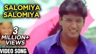 Salomiya Salomiya Video Song | Prashant & Karan | Kannethirey Thondrinal | Deva