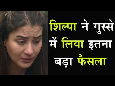 Shilpa Shinde Cry At The Bigg Boss 11 Press Conference - Watch Video !