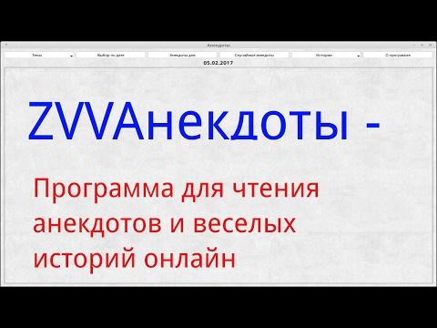 Изучение английского языка, разговорный онлайн курс