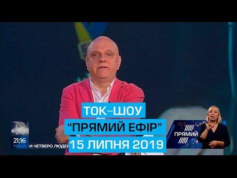 """Ток-шоу """"Прямий ефір"""""""