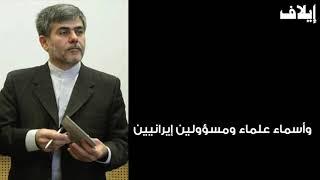 وثائق البرنامج النووي: إيران كاذبة!
