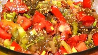 Салат из баклажанов и помидоров, простой рецепт!