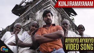 Kunjiramayanam || Ayyayyo Ayyayyo Video Song Ft Vineeth Sreenivasan|Official