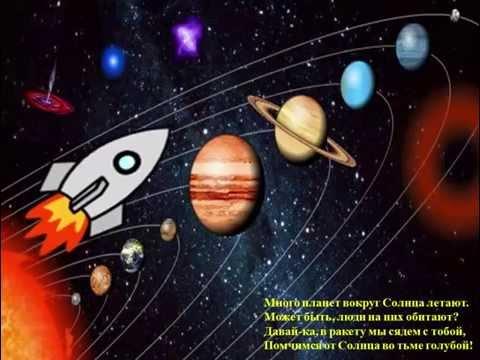 Картинки космос на рабочий стол