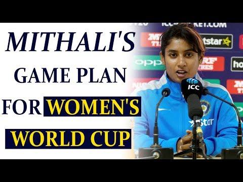 ICC Women World Cup : Indian Skipper Mithali Raj wants to reach the semi-finals | Oneindia News