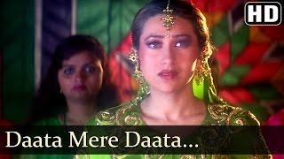 Daata Mere Daata - Ajay Songs - Sunny Deol - Karishma Kapoor - Kumar Sanu - Bidai Song - Filmigaane